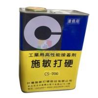 施敏打硬(CEMEINE) CS700 胶水工业高性能接着剂3kg