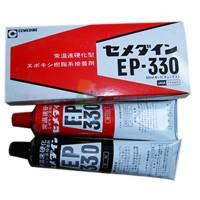 施敏打硬(CEMEINE)  EP330单组分环氧树脂胶粘剂 320ml