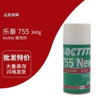 乐泰(loctite)755清洗剂 表面处理剂 不易燃安全性 340G