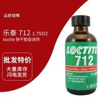 乐泰(loctite)712表面处理剂 促进瞬干胶固化 1.75OZ