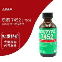 乐泰(loctite)7387表面处理剂 促进快干胶固化 1.75OZ