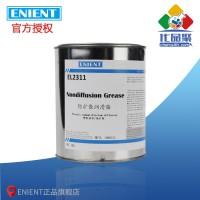 ENIENT EL2311防扩散润滑脂 塑胶相容 低扩散 1KG