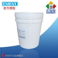ENIENT EG706水性丙烯酸压敏胶 粘结力好 不干 适用广 20KG