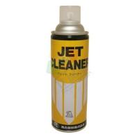 鹰牌 JEP CLEANER清洗剂 金属强力清洗剂