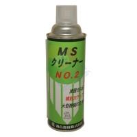 鹰牌 MS CLEANER NO.2模具清洗剂 强喷射力洗模水