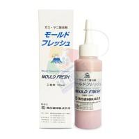 鹰牌 MOULD FRESH模具清洗剂 塑料模具清洗除去剂