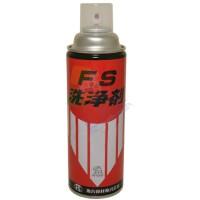 鹰牌 FS洗净剂  金属洗净剂红瓶清洗剂