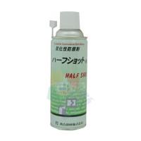 鹰牌 HALF SHOT GREEN 无渗油绿色气化性防锈剂