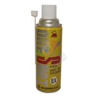 鹰牌 ONE SHOT薄膜油状防锈剂 多功能薄膜防锈剂