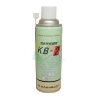 鹰牌 KB-2短期薄膜液状气化性防锈剂 无渗油免清洗