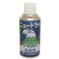 鹰牌 NEW DRY F粉末状气化性防锈剂 油性防锈油