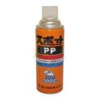 鹰牌 SPOT PP塑料表面修整剂 金属黑染剂 表面修整剂