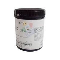 日本信越(ShinEtsu)G-747电子散热硅脂导热硅胶导热膏 1kg