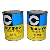 施敏打硬(CEMEINE)  1500AB双组份环氧树脂胶丨1kg