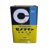 施敏打硬(CEMEINE)  5525人造橡胶 橡胶粘合剂14kg