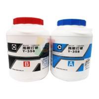 Cemedine施敏打硬  Y-358AB聚亚安脂型胶粘剂 5kg