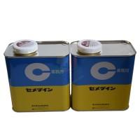 施敏打硬(CEMEINE)  EP001K双组分环氧树脂胶粘剂 2kg