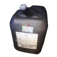 施敏打硬643胶水日本CEMEDINE正品634胶水pvc胶水家具热熔胶白乳胶 20kg