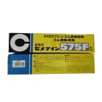 日本施敏打硬575黄胶进口高温密封胶水正品cemedine电子电器金属电线接着180ML