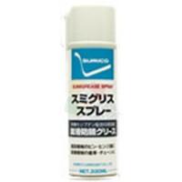 住矿SUMICO润滑脂喷雾剂通用稀释型Sumigrease Spray黄色
