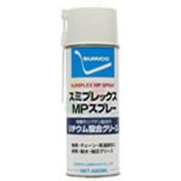 住矿SUMICO润滑脂喷雾剂通用稀释型Sumiplex MP Spray黄色