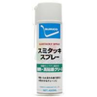 住矿SUMICO润滑脂喷雾剂高粘附稀释型Sumitacky Spray淡褐色