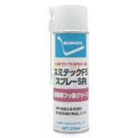 住矿SUMICO润滑脂喷雾剂氟素稀释型Sumitec F5 Spray SR白色
