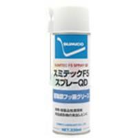 住矿SUMICO润滑脂喷雾剂氟素稀释型Sumitec F5 Spray QD白色
