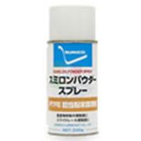 住矿SUMICO干性润滑覆膜喷雾剂PTFE配方Sumilon Powder Spray白色