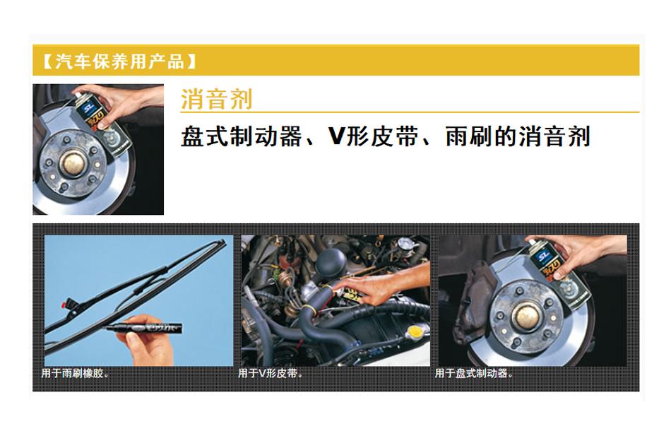 【汽车保养用产品】(消音器)