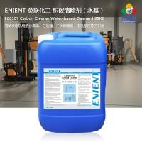 ENIENT EC0107积碳清除剂水基发电机发动机不锈钢镜面积碳清洁 25kg