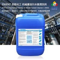 ENIENT EC0121机械重油污水基清洗剂金属用油污油泥油脂清洁 25kg