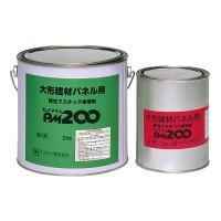 日本施敏打硬PM200胶水正品cemedinePM200大型建筑用双组分有机硅胶型弹性接着剂3kg