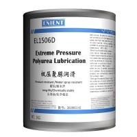 ENIENT EL1506D极压聚脲润滑脂 使用寿命抗强水淋化学性能稳定 1KG