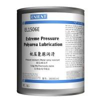 ENIENT EL1506E极压聚脲润滑脂 使用寿命抗强水淋化学性能稳定 1KG