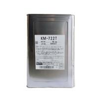 信越KM-722T日本信越金属脱模剂正品shinEtsu KM722T信越金属脱模剂代理