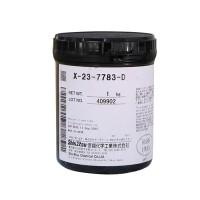 信越X-23-7783D日本信越shinEtsu X-23-7783D代理1kg散热膏导热硅脂