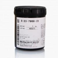 信越X-23-7868-2D日本信越shinEtsu X-23-7868代理1kg散热膏导热硅脂