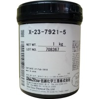 信越X-23-7921-5日本信越shinEtsu X-23-7921-5代理1kg散热膏导热硅脂