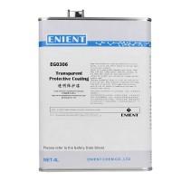 英联ENIENT EG0306同1-2577三防漆VOC新规厚膜线路板DC1-2577三防胶无溶剂