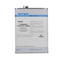 英联ENIENT EG0305丙烯酸三防漆VOC新规线路板三防胶高硬度易力高
