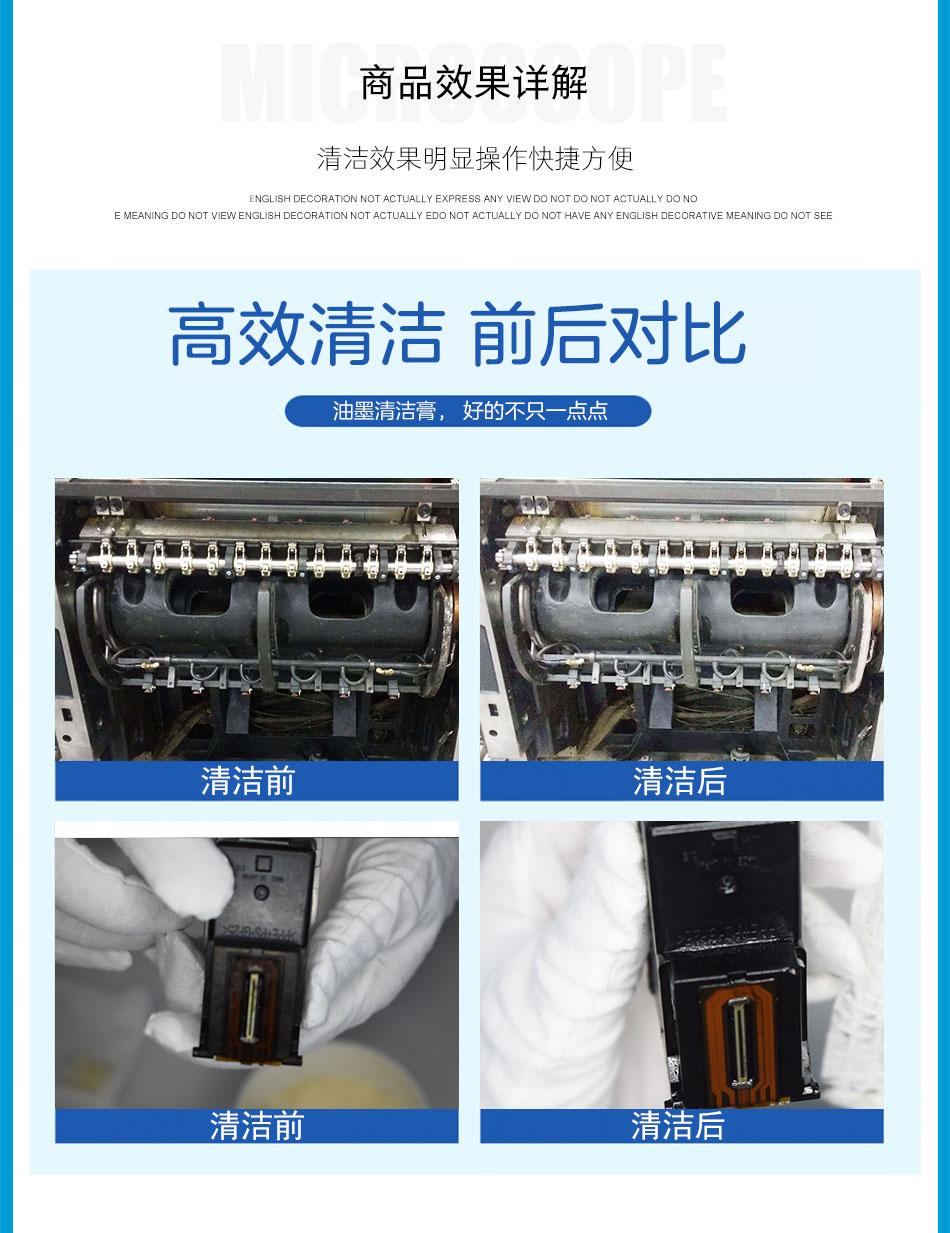 英联化工EC0201,应用 ·专用·  镭射擦版膏。