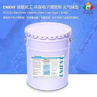ENIENT EC0112环保碳氢清洗剂金属强效型可清洗环氧树脂沥青20kg