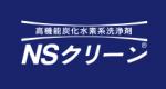 日本ENEOS