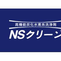 ENEOS日本NSclean 100环保碳氢清洗剂